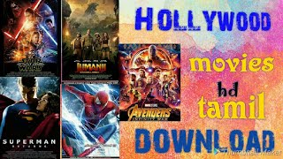 How to download Hollywood movie in Tamil hd