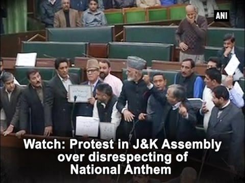 Watch: Protest in Jammu and Kashmir Assembly over disrespecting of National Anthem - ANI News