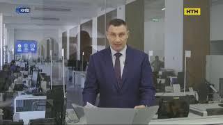 у Києві через коронавірус запровадять стан надзвичайної ситуації