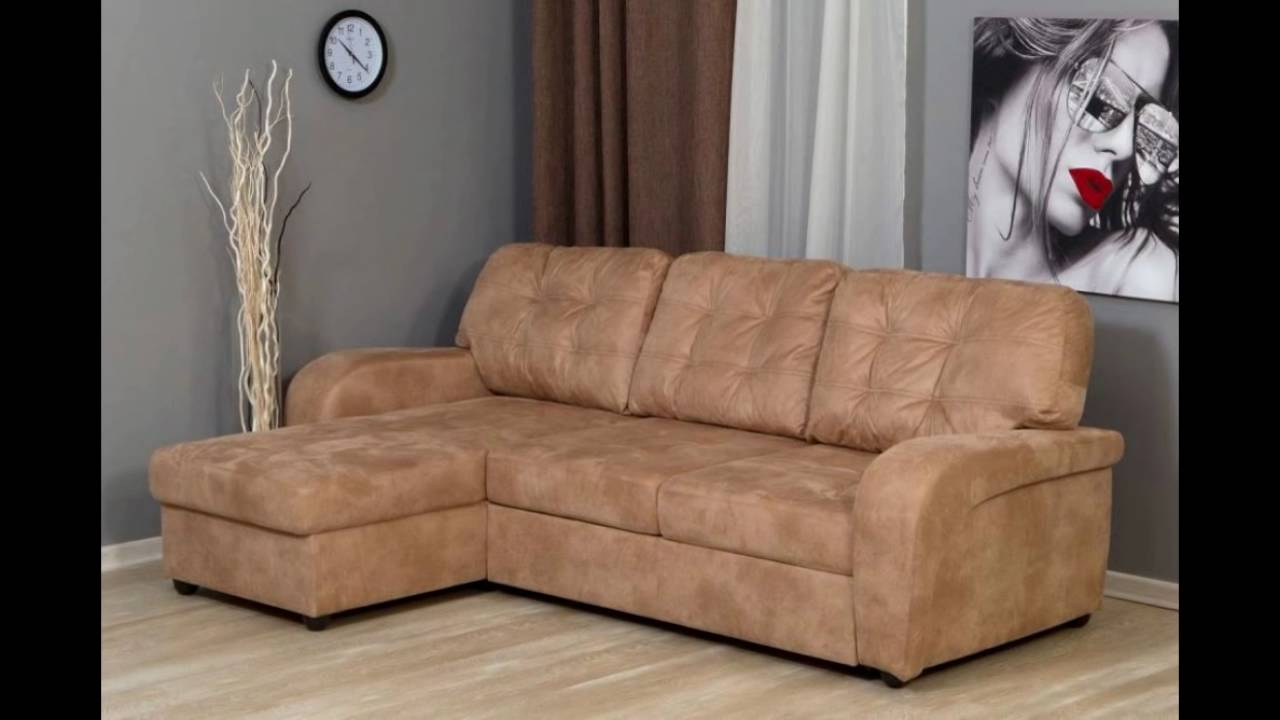 Чехол на угловой диван - www.chehol-na-mebel.ru - YouTube