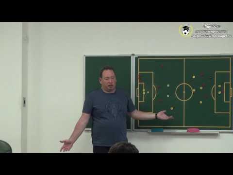 Слуцкий Леонид Викторович - анализ тренировочного занятия и ответы на вопросы слушателей
