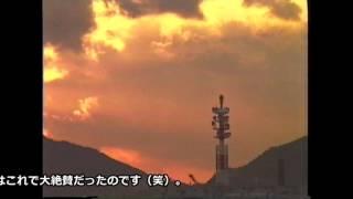 大震災前の神戸 ~1990年の神戸風景~