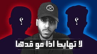 رد على يوتيوبر  يتحدى العالم العربي!!!😱