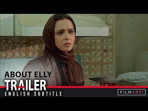 About Elly Trailer   Asghar Farhadi   Golshifteh Farahani