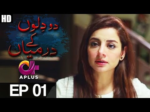 Yeh Ishq Hai - Do Dilon Ke Darmyan - Episode 1 - A Plus ᴴᴰ Drama