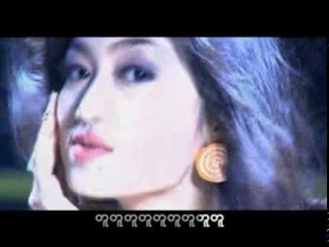 Phyo Gyi + Rebecca Win - Tanta Phaw