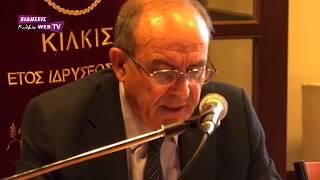 Ο Γιώργος Μάνος για τον Ξεριζωμό των Ελλήνων της Θράκης-Eidisis.gr webTV
