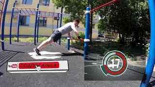 Workout on sport place / Тренировка на спорт площадке  Fitness / Фитнес / exercise  упражнения