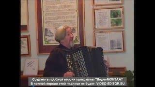 Александр Гордеев. Приаргунск.  Аверьянов. Тропинка детства