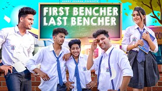 First Bencher Last Bencher🔥🖤|| Hunny sharma