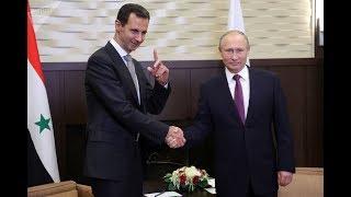 МИР в ШОКЕ! Путин: Иностранные вооруженные силы должны выводиться из Сирии