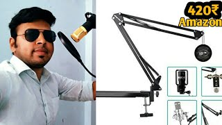 Mic stand unboxing || mic stand setup || best mic stand for home studio