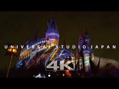 [4K] Universal Studio Japan USJ Harry Potter -Winter Magic- & Christmas tree 2017