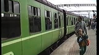 Dublin Railway Miscellany 1989