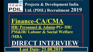 Pdil recruitment 2019 i finance ca/cma jobs hr/ personne government