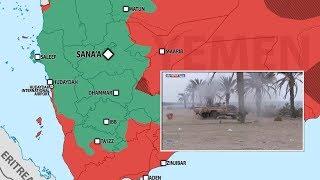 19 июня 2018. Военная обстановка в Йемене. Сообщения об участии французских войск в штурме Ходейды.