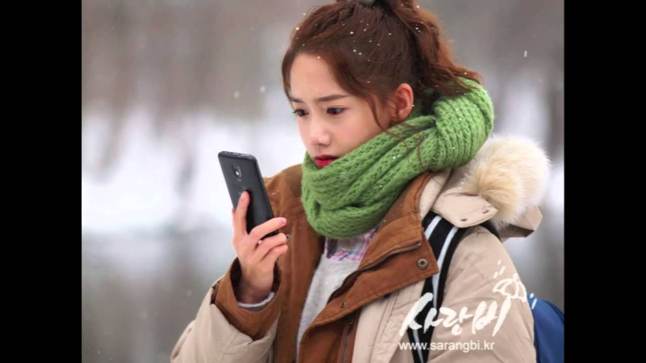 love rain cell phone ringtone