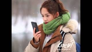 Video [Love Rain] - HaNa's SMS ringtone OFFICIAL HQ Download Link download MP3, 3GP, MP4, WEBM, AVI, FLV Januari 2018