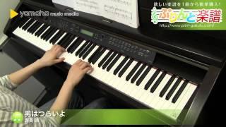 使用した楽譜はコチラ http://www.print-gakufu.com/score/detail/76126...