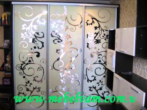Шкафы - купе компании www.mebelvam.com.ua