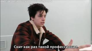 Riverdale Interview Cole Sprouse on Jugheads Homelessness (rus sub)