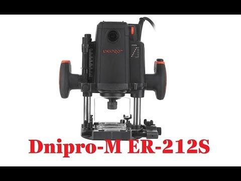 Dnipro-M ЕR-212S бютжетный фрезер для фрезерного стола