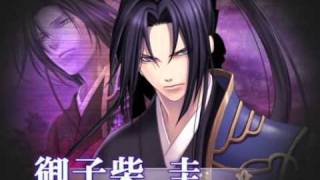 DS 『真・翡翠の雫 緋色の欠片2 DS』 オープニングムービー 緋色の欠片 検索動画 49