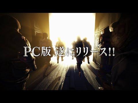 モンスターハンター:ワールド PC(Steam)版アナウンストレーラー