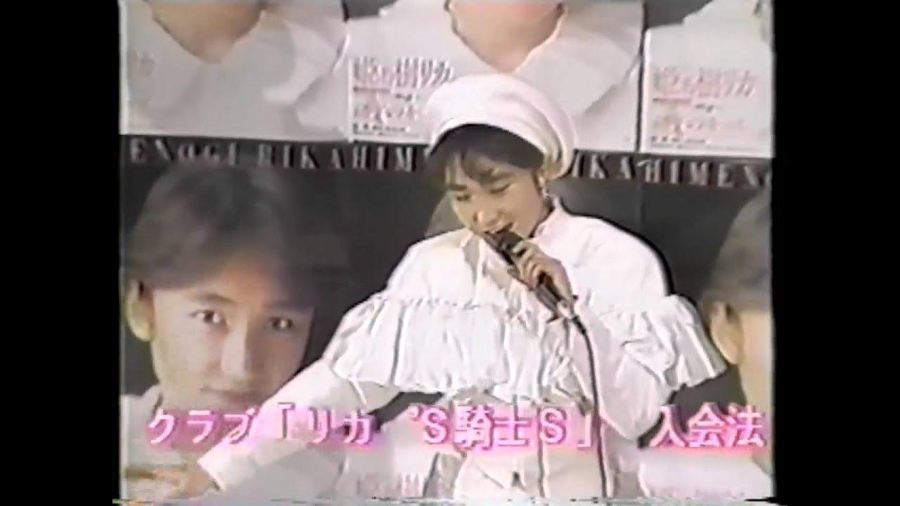 姫乃樹リカ 硝子のキッス(DEBUTキャンペーン)