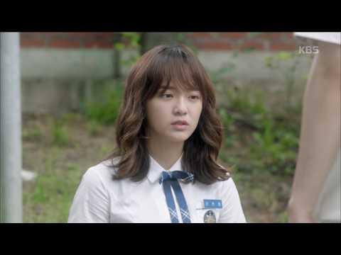 학교 2017 - 위기에 빠진 세정의 앞에 언제나 등장하는 김정현!. 20170724