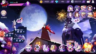 Rank Ss Yoshimura Owl Gameplay!!  Tokyo Ghoul War Age