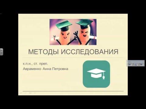 Лабораторная диагностика в Москве: методы, виды анализов