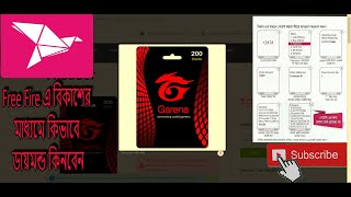 How To Convert Garena Shell To Diamond - Travel Online
