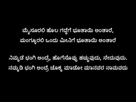 Nimkade Lyrics