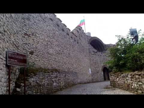 Lovech Fortress,City Of Lovech,Bulgaria With Daniel Dimitrov
