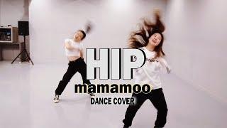 [회원영상]마마무(MAMAMOO) - HIP full Cover Danceㅣ회원영상ㅣpremium Dance…