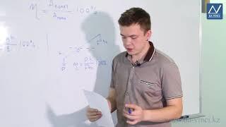 7 класс, 17 урок, «Золотое правило механики». КПД механизмов
