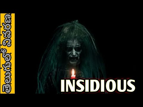 INSIDIOUS Chapter One Movie Explained In Telugu //Telugu Ghost Gallery