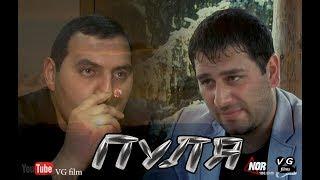 ПУЛЯ фильм Трейлер 2017