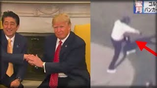 DURING ROUND OF GOLF WITH TRUMP, JAPAN'S PM TAKES A TUMBLE THAT'S ...