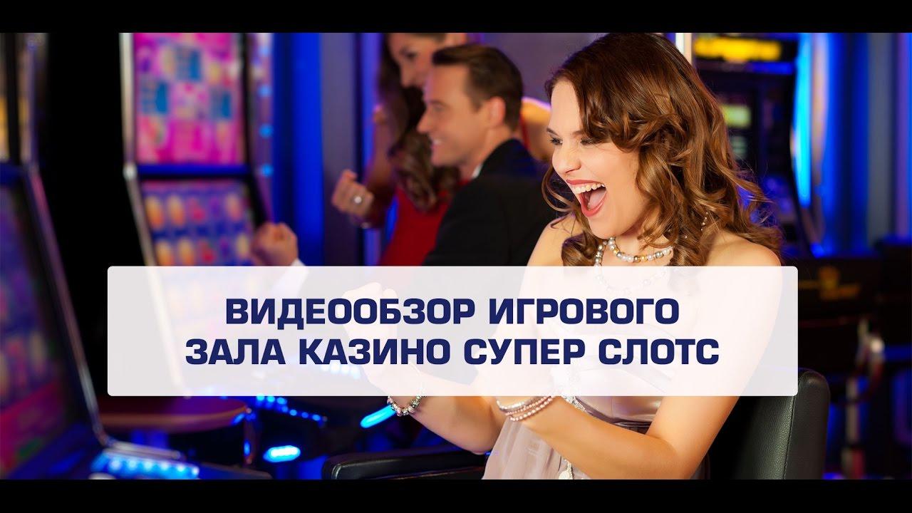 В игровом онлайн-казино Супер Слотс играйте в автомат Glow