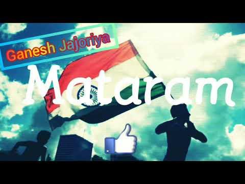 Vande Mataram Ringtone Status2020 🇮🇳 | Desh Bhakti Whatsapp Status | Whatsapp Status | Jai Hind