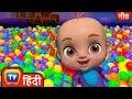 जौनी जौनी जी पापा - दरवाज़ा खोलो (Johny Johny Yes Papa ) - Hindi Rhymes for Children | ChuChuTV