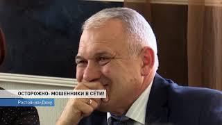 Новости-на-Дону в 13.00 от 21 сентября 2018