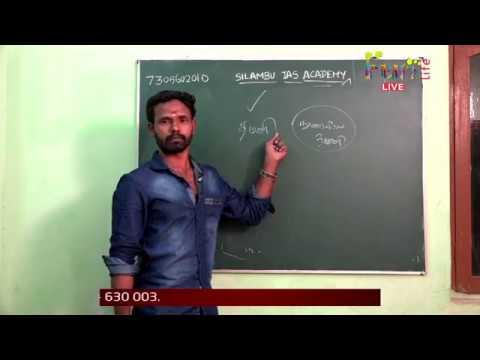 விலங்கியல் (இரத்தம்-இரத்த சுழற்சி) & இந்திய அரசியலமைப்பு -  ZOOLOGY /INDIAN CONSTITUTION (shortcut)