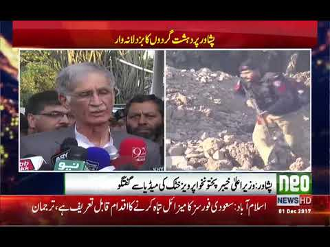 CM KP Pervaiz Khattak talks to media in Peshawar | 01 Dec 2017
