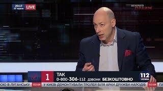 Гордон: В Украине нехватка специалистов – гвоздь некому забить. Сплошные бизнес-менеджеры вокруг