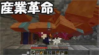 新世界を作り直せ!! Minecraft part15 「これで貧乏生活とはオサラバ!!」