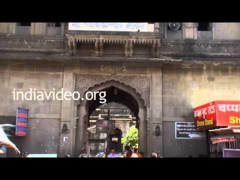 Shri Trimbakeshwar Temple in Nashik, Maharashtra