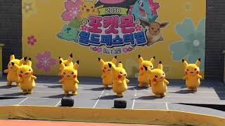 I Can T Make Your Hands Clap Pikachu Youtube Stump, stump, stump your feet, stump your feet together. i can t make your hands clap pikachu